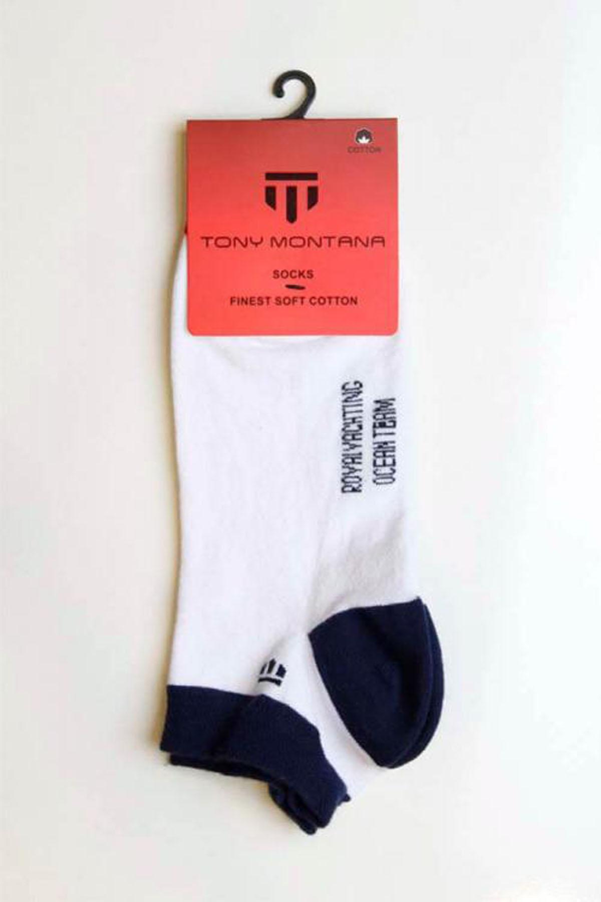 Erkek Dikişsiz Kısa Çorap Düz
