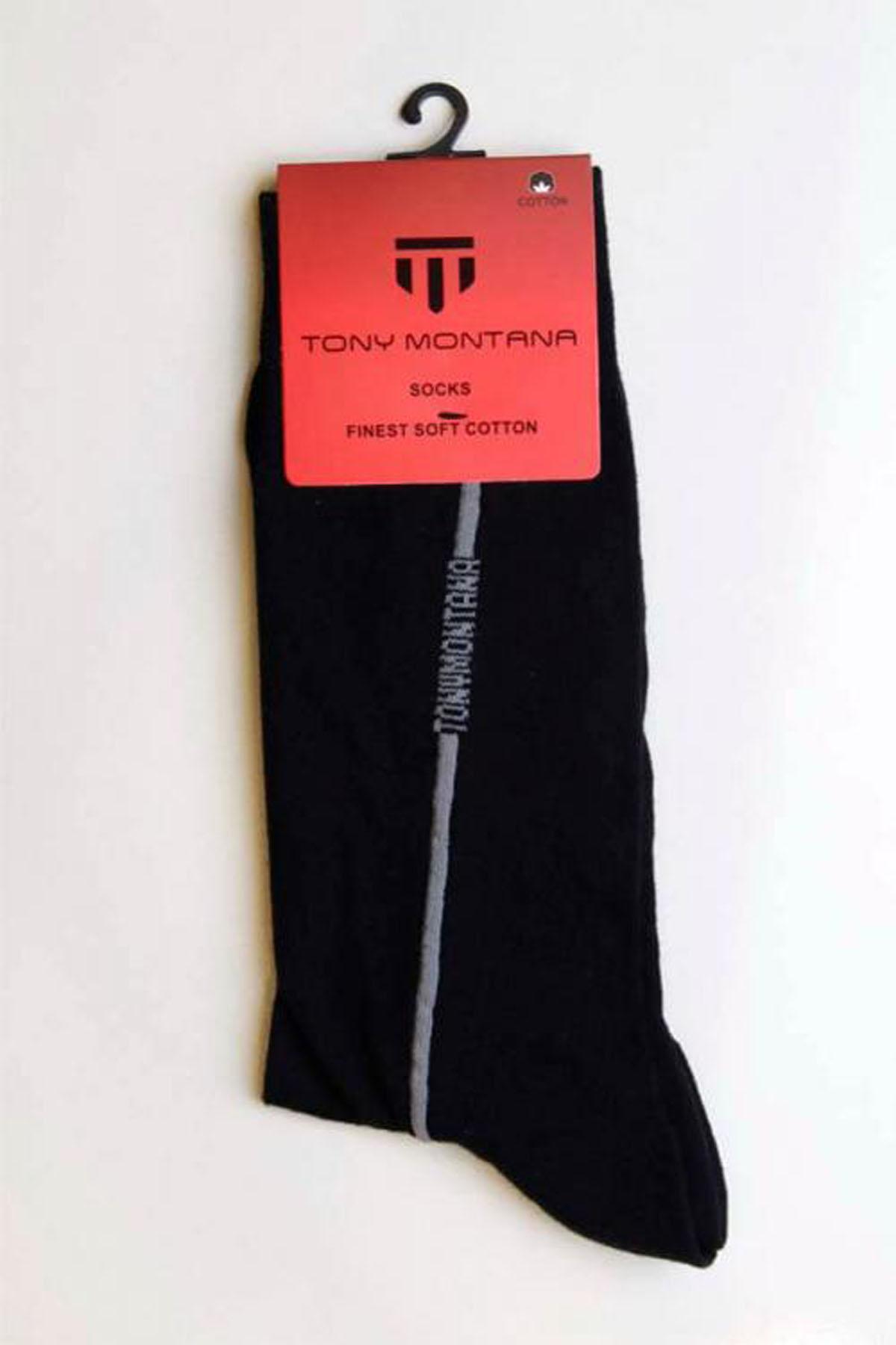 Erkek Dikişsiz Uzun Çorap